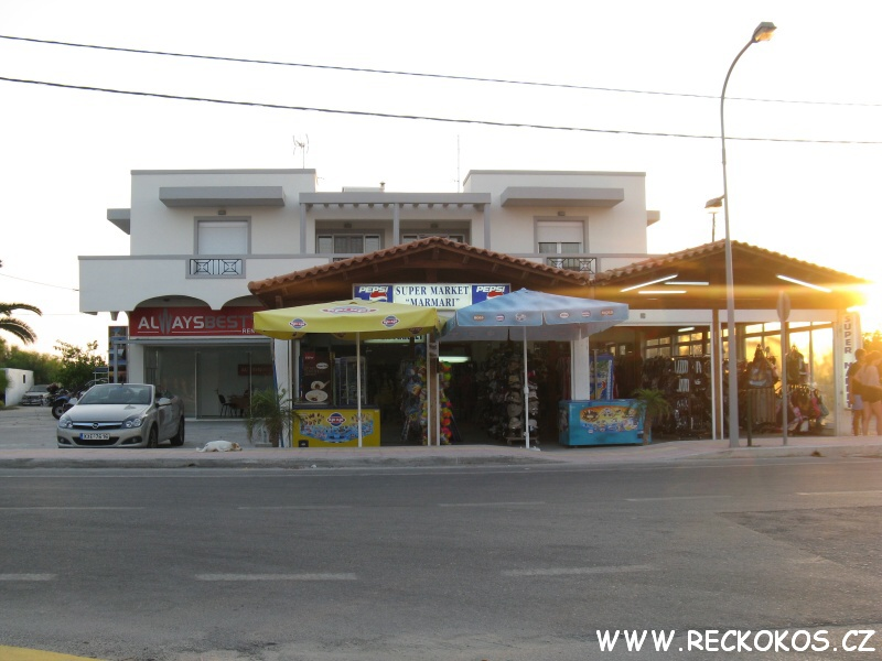 Supermarket Marmari